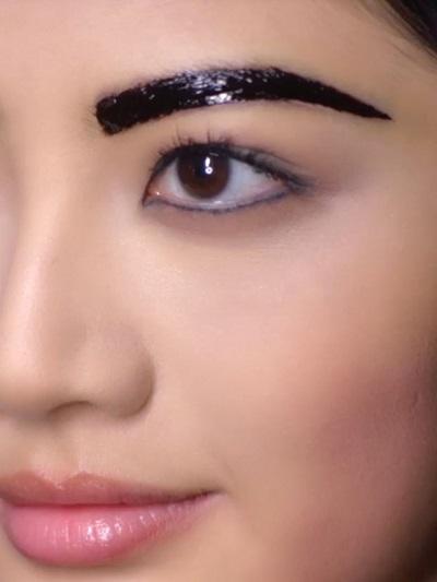 Tinting Eyebrow